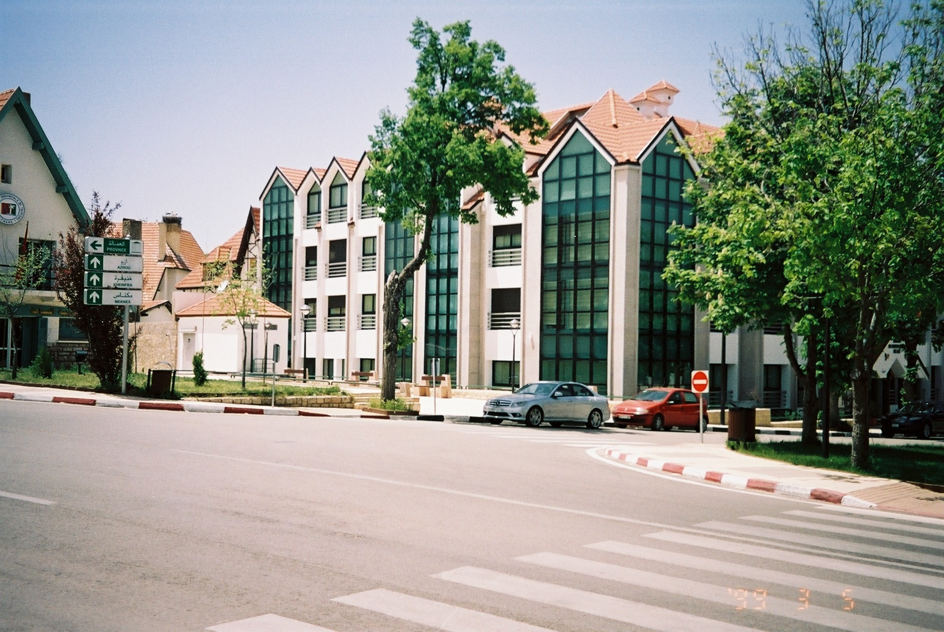 Ifrane Morocco  City pictures : Ifrane, Morocco