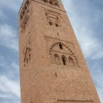 Marrakech Sites: Koutoubia Mosque