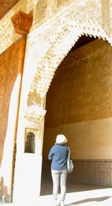 alhambra-entryway