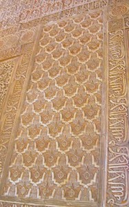 alhambra-inscriptions