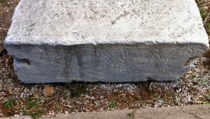 acropolis-masonry