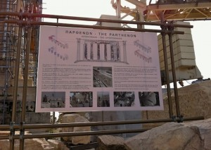 parthenon-sign