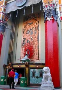 greatmovieride-entrance
