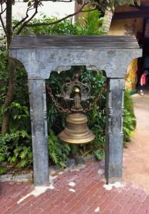 yakyeti-bell